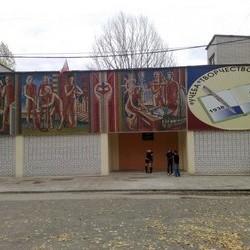 Школа № 93
