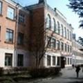 школа 1 или гимназия 7 брянск Термоноски Термобелье