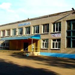 гимназия 59 ульяновск фото