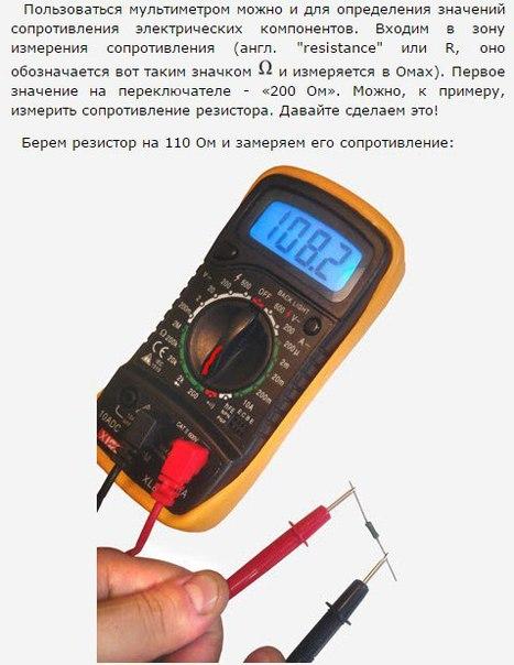 маневр мультимер электрический принцип работы информация: