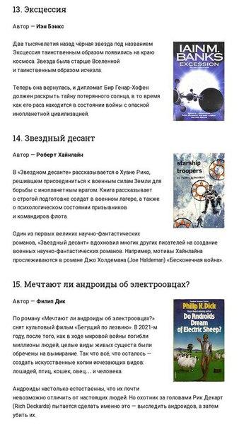 Лучшие книги фантастика про любовь