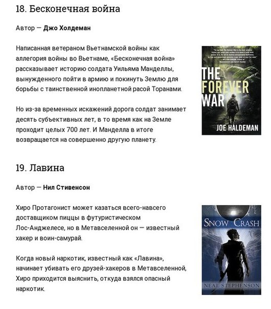Фантастика фильм про книгу