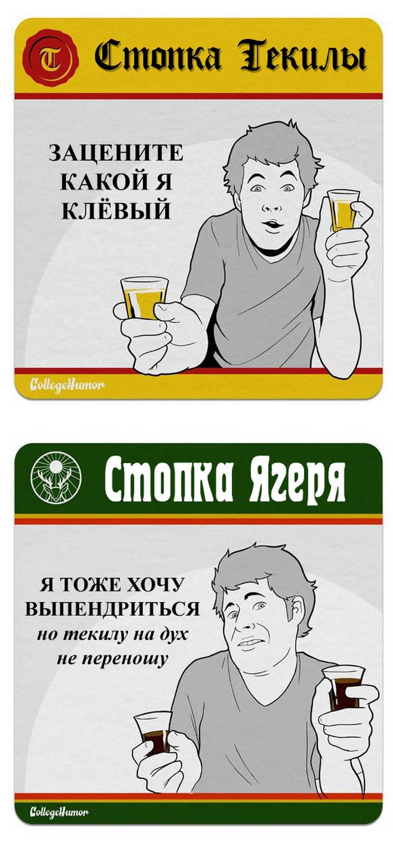 Энергетика и алкоголизм пьянство