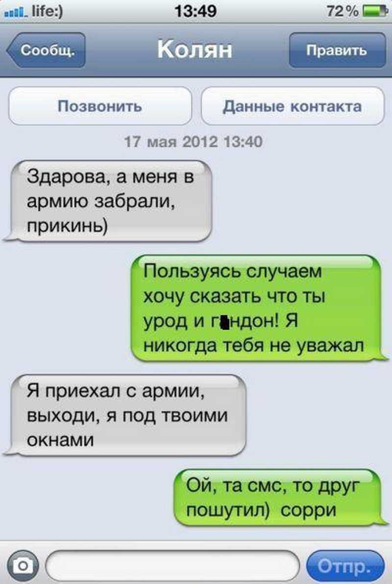 ржачные фотоприколы: