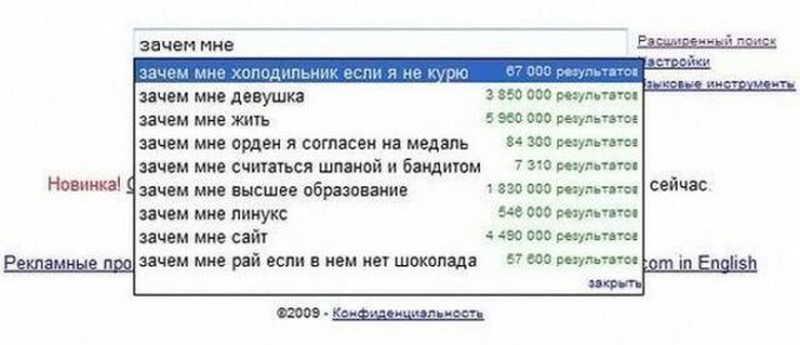 zapros_48.jpg